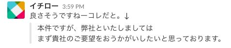 無限行を引用する場合、一番最初に>>>と入れるだけ