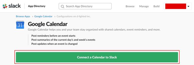 googleカレンダー連携1