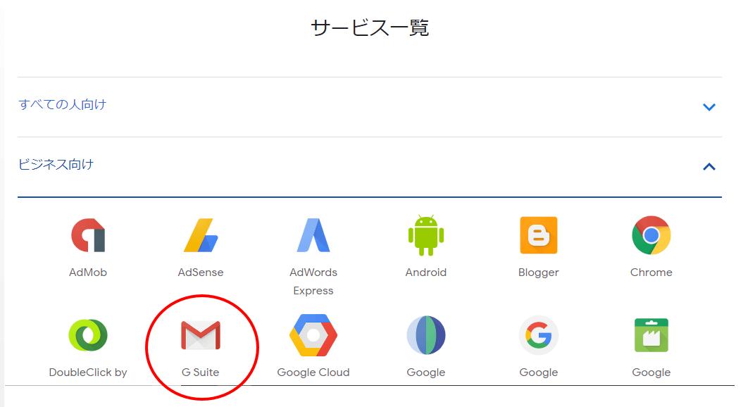 使い方 グーグル ドライブ